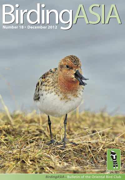 BIRDINGASIA 18 - Members will receive their copy automatically: non-members can order one online or purchase a digital copy