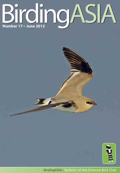 BirdingASIA 17 - Members will receive their copy automatically: non-members can order one online or purchase a digital copy