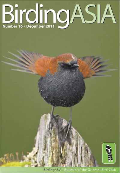 BIRDINGASIA 16 - Members will receive their copy automatically: non-members can order one online or purchase a digital copy