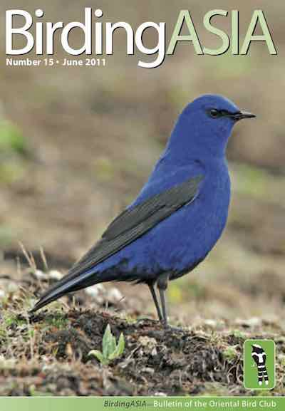 BirdingASIA 15 - Members will receive their copy automatically: non-members can order one online or purchase a digital copy