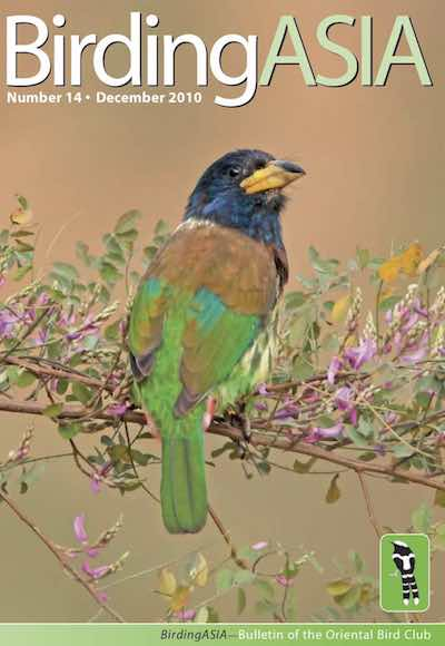 BIRDINGASIA 14 - Members will receive their copy automatically: non-members can order one online or purchase a digital copy