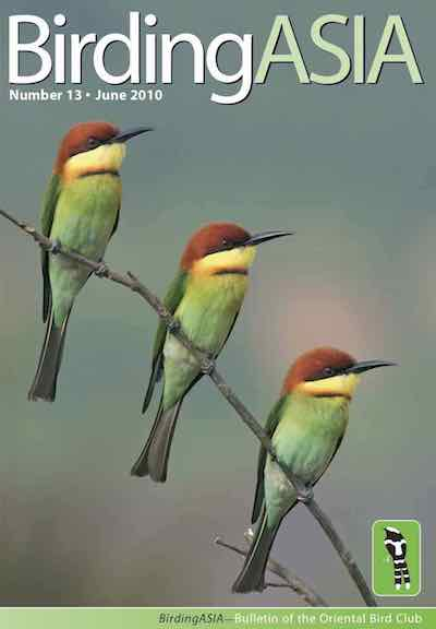 BIRDINGASIA 13 - Members will receive their copy automatically: non-members can order one online or purchase a digital copy