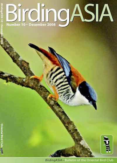 BIRDINGASIA 10 - Members will receive their copy automatically: non-members can order one online or purchase a digital copy