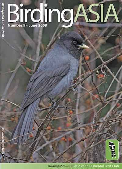BIRDINGASIA 9 - Members will receive their copy automatically: non-members can order one online or purchase a digital copy