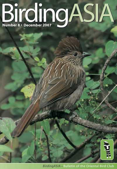 BIRDINGASIA 8 - Members will receive their copy automatically: non-members can order one online or purchase a digital copy