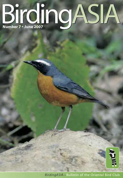BIRDINGASIA 7 - Members will receive their copy automatically: non-members can order one online or purchase a digital copy