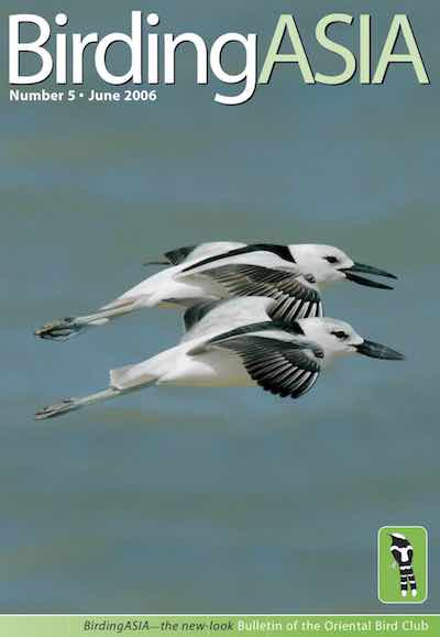 BIRDINGASIA 5 - Members will receive their copy automatically: non-members can order one online or purchase a digital copy