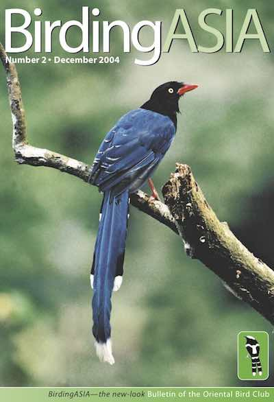 BirdingASIA 2 - Members will receive their copy automatically: non-members can order one online or purchase a digital copy