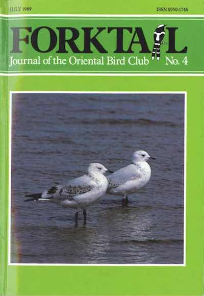 FORKTAIL 4 - Forktail is the Journal of Asian Ornithology published by Oriental Bird Club once a year and distributed to OBC members. In line with OBC Policy, papers are made freely available on the website three years after publication. Prior to this, these issues can be purchased as electronic downloads, or hard copies of most issues can be ordered from our online store.Forktail 4 hard copies are SOLD OUT