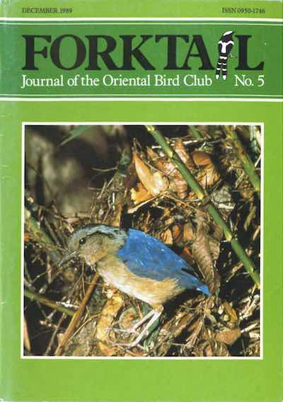 FORKTAIL 5 - Forktail is the Journal of Asian Ornithology published by Oriental Bird Club once a year and distributed to OBC members. In line with OBC Policy, papers are made freely available on the website three years after publication. Prior to this, these issues can be purchased as electronic downloads, or hard copies of most issues can be ordered from our online store.Forktail 5 hard copies are SOLD OUT