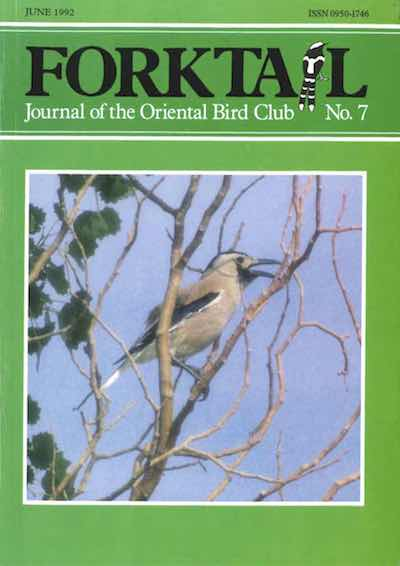 FORKTAIL 7 - Forktail is the Journal of Asian Ornithology published by Oriental Bird Club once a year and distributed to OBC members. In line with OBC Policy, papers are made freely available on the website three years after publication. Prior to this, these issues can be purchased as electronic downloads, or hard copies of most issues can be ordered from our online store.