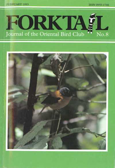 Forktail 8 - Forktail is the Journal of Asian Ornithology published by Oriental Bird Club once a year and distributed to OBC members. In line with OBC Policy, papers are made freely available on the website three years after publication. Prior to this, these issues can be purchased as electronic downloads, or hard copies of most issues can be ordered from our online store.
