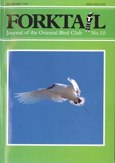 Forktail 10 - Forktail is the Journal of Asian Ornithology published by Oriental Bird Club once a year and distributed to OBC members. In line with OBC Policy, papers are made freely available on the website three years after publication. Prior to this, these issues can be purchased as electronic downloads, or hard copies of most issues can be ordered from our online store.