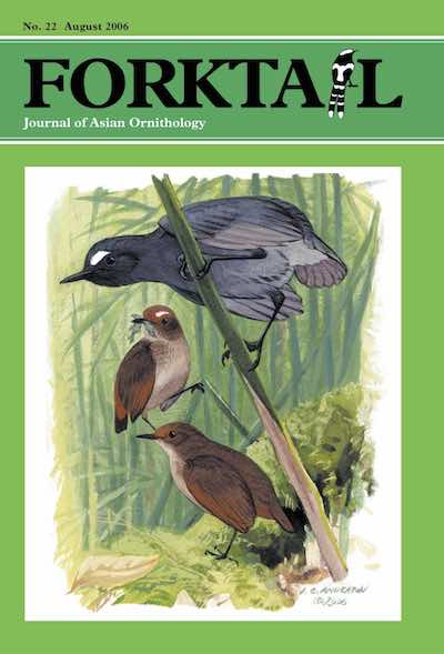 Forktail 22 - Forktail is the Journal of Asian Ornithology published by Oriental Bird Club once a year and distributed to OBC members. In line with OBC Policy, papers are made freely available on the website three years after publication. Prior to this, these issues can be purchased as electronic downloads, or hard copies of most issues can be ordered from our online store.