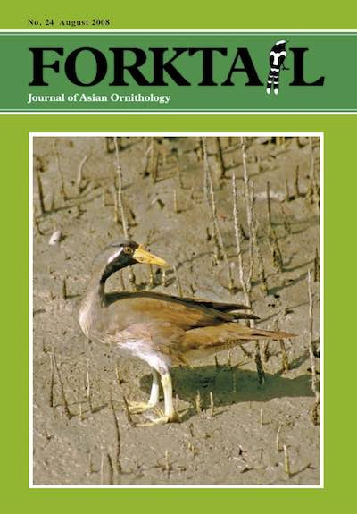 forktail 24 - Forktail is the Journal of Asian Ornithology published by Oriental Bird Club once a year and distributed to OBC members. In line with OBC Policy, papers are made freely available on the website three years after publication. Prior to this, these issues can be purchased as electronic downloads, or hard copies of most issues can be ordered from our online store.