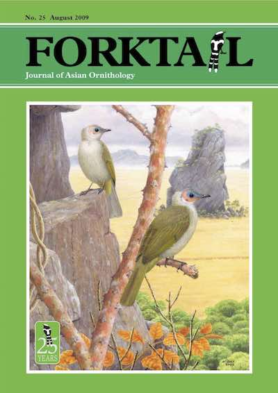 Forktail 25 - Forktailis the Journal of Asian Ornithology published by  Oriental Bird Club once a year and distributed to OBC members. In line  with OBC Policy, papers are made freely available on the website three  years after publication. Prior to this, these issues can be purchased as electronic downloads, or hard copies of most issues can be ordered from our online store.