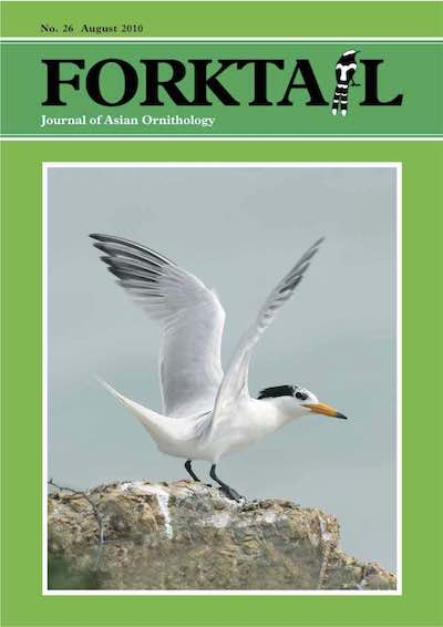 FORKTAIL 26 - Forktail is the Journal of Asian Ornithology published by  Oriental Bird Club once a year and distributed to OBC members. In line  with OBC Policy, papers are made freely available on the website three  years after publication. Prior to this, these issues can be purchased as electronic downloads, or hard copies of most issues can be ordered from our online store.