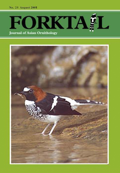 FOrktail 21 - Forktail is the Journal of Asian Ornithology published by Oriental Bird Club once a year and distributed to OBC members. In line with OBC Policy, papers are made freely available on the website three years after publication. Prior to this, these issues can be purchased as electronic downloads, or hard copies of most issues can be ordered from our online store.