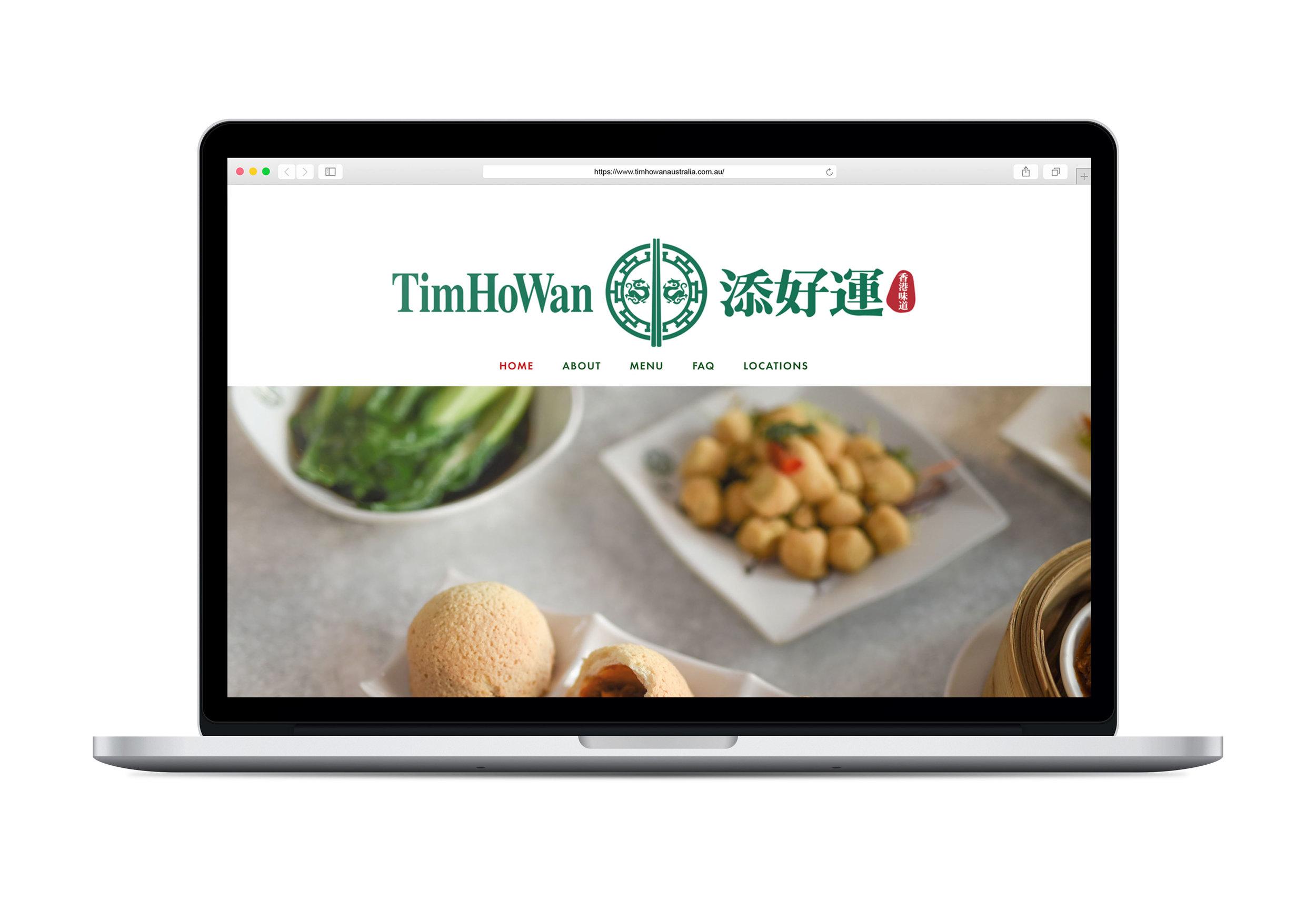 Tim Ho Wan Laptop Mockup.jpg