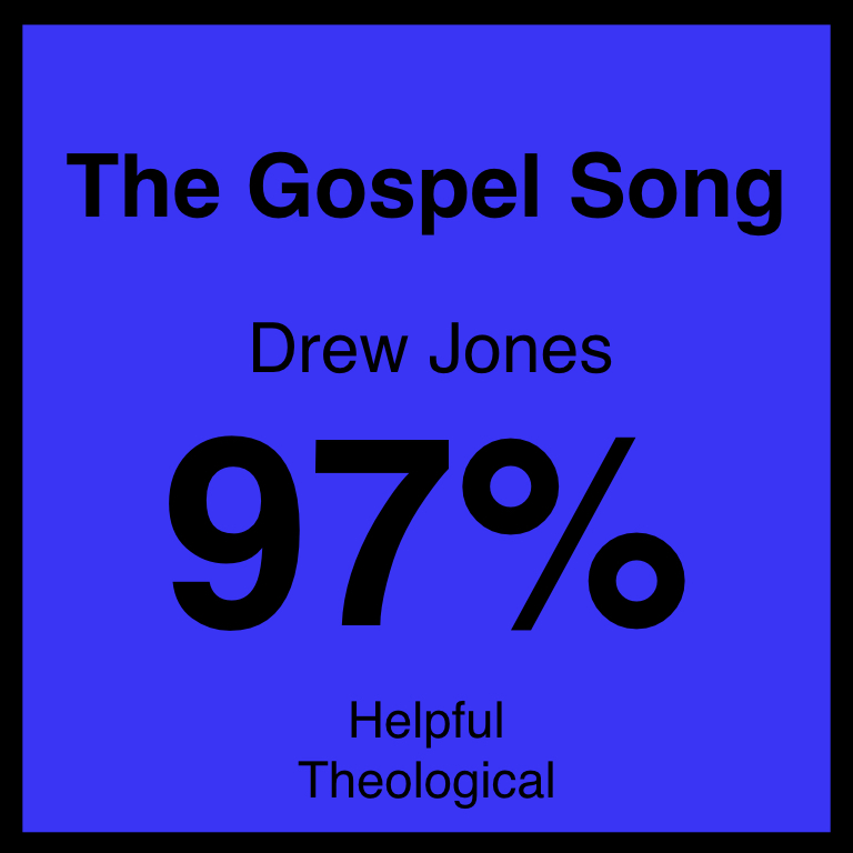 The Gospel Song - Check Out Our ArticleSpotifyYouTube