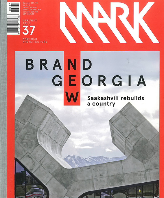 Mark-Issue-37-2012_Trunk-House-Cover-LR.jpg