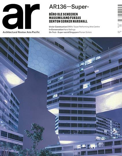 AMC_Trunk-House-Front-Cover-LR.jpg