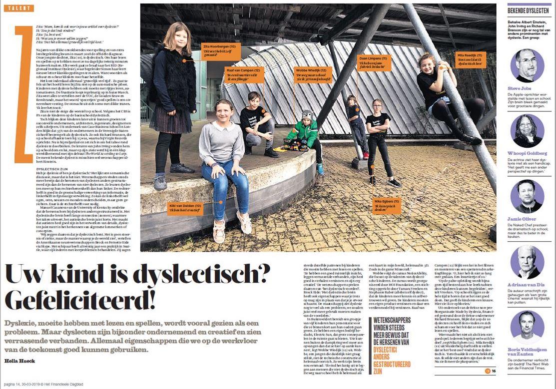 Dutch_press.jpg