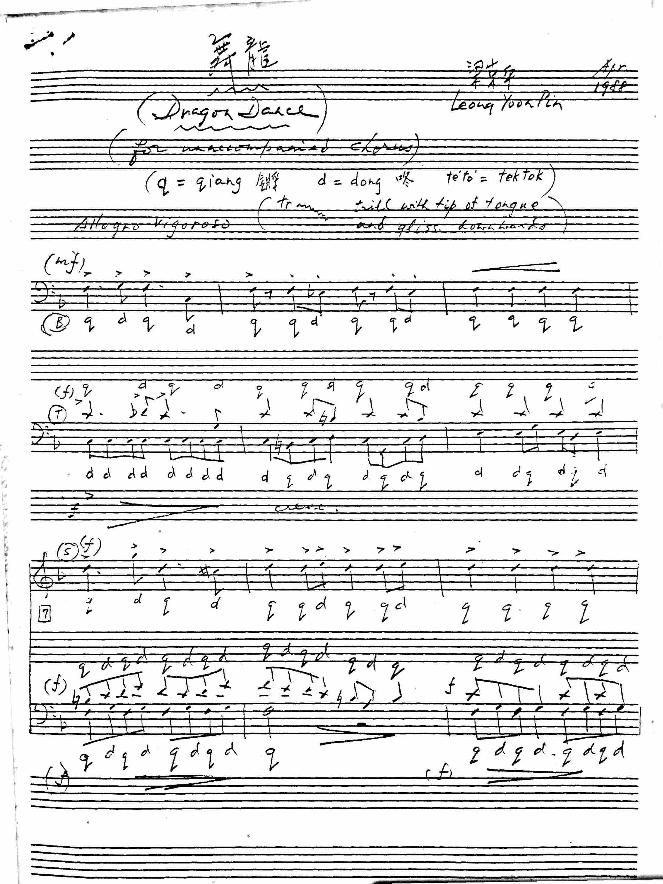 Dragon Dance, manuscript – page 1