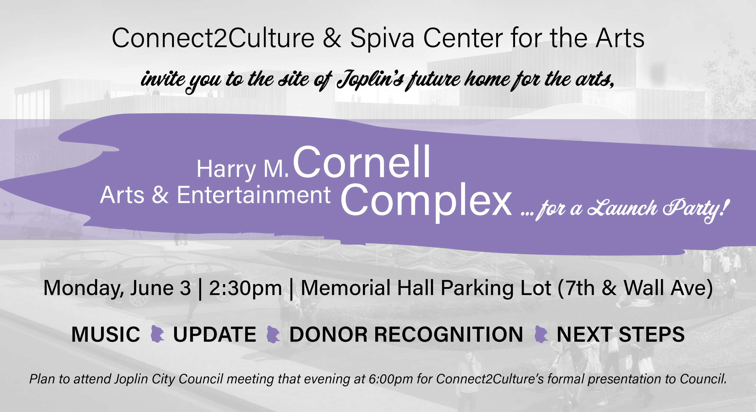 cornell-complex-launch-party.jpg