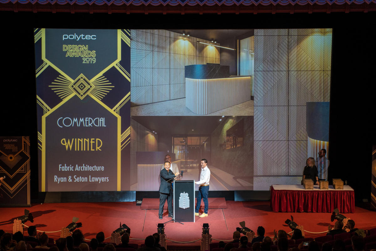 NSW_Design_Awards-41a.jpg