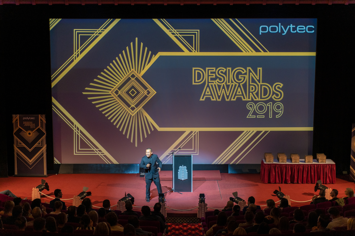 NSW_Design_Awards-88.jpg