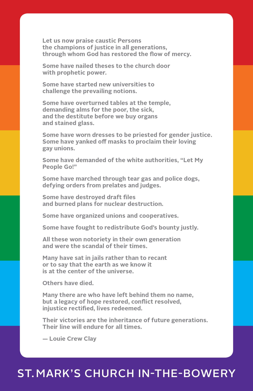 fence_poem_poster.jpg