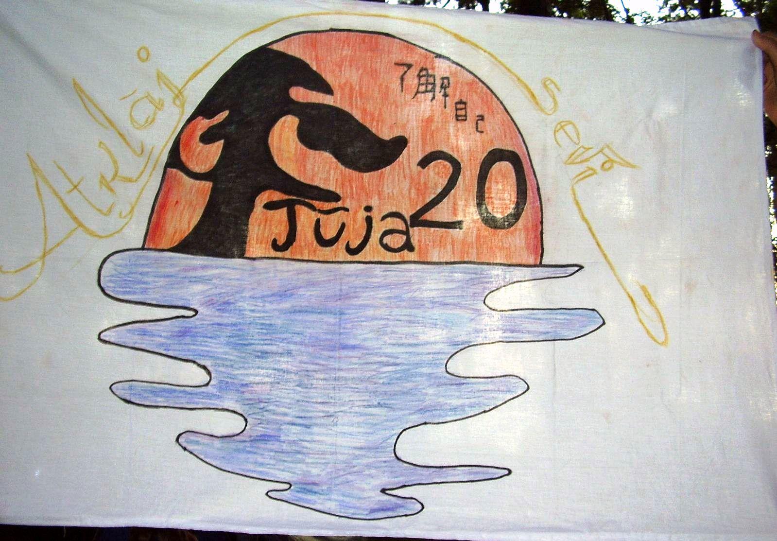 P7020025.jpg