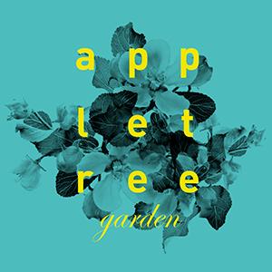 appletree_garden_festival.png