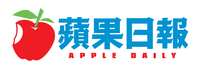 apple-daily-logo.png