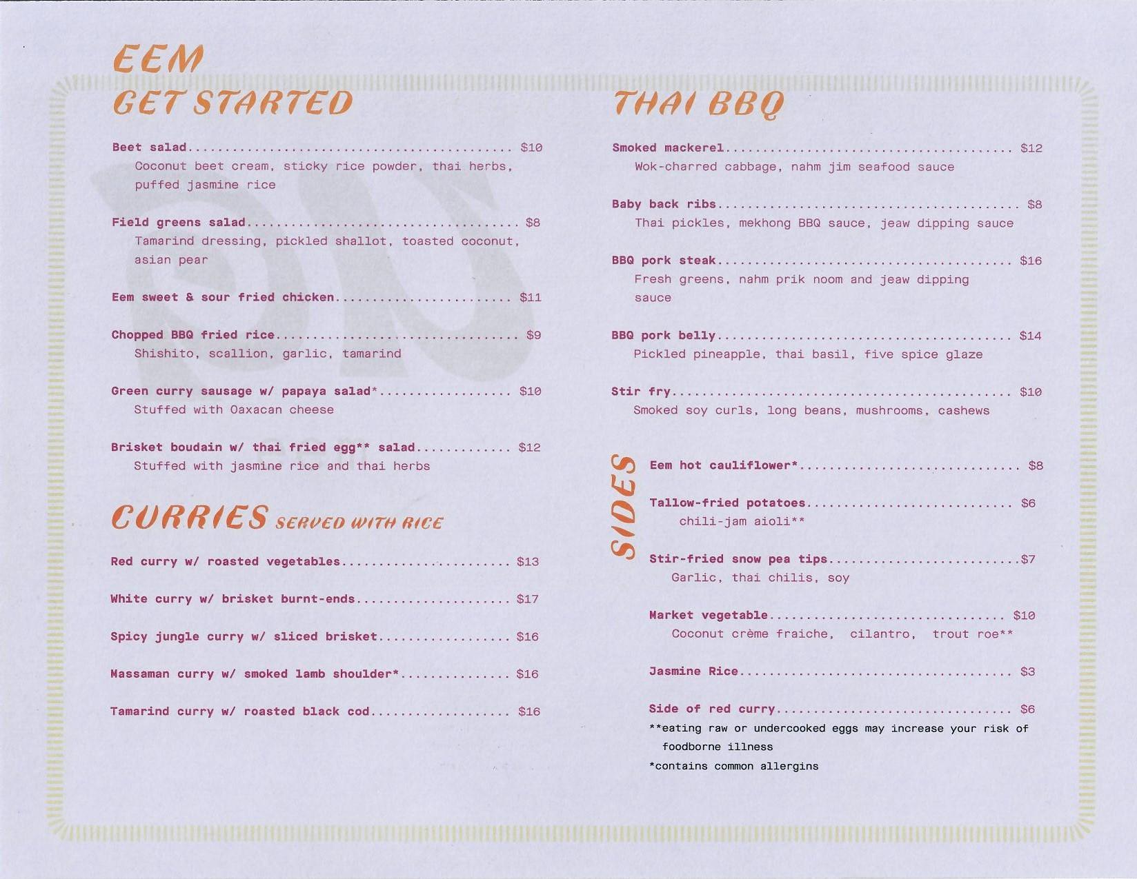 2019-04-23_155551 eem menu.jpg