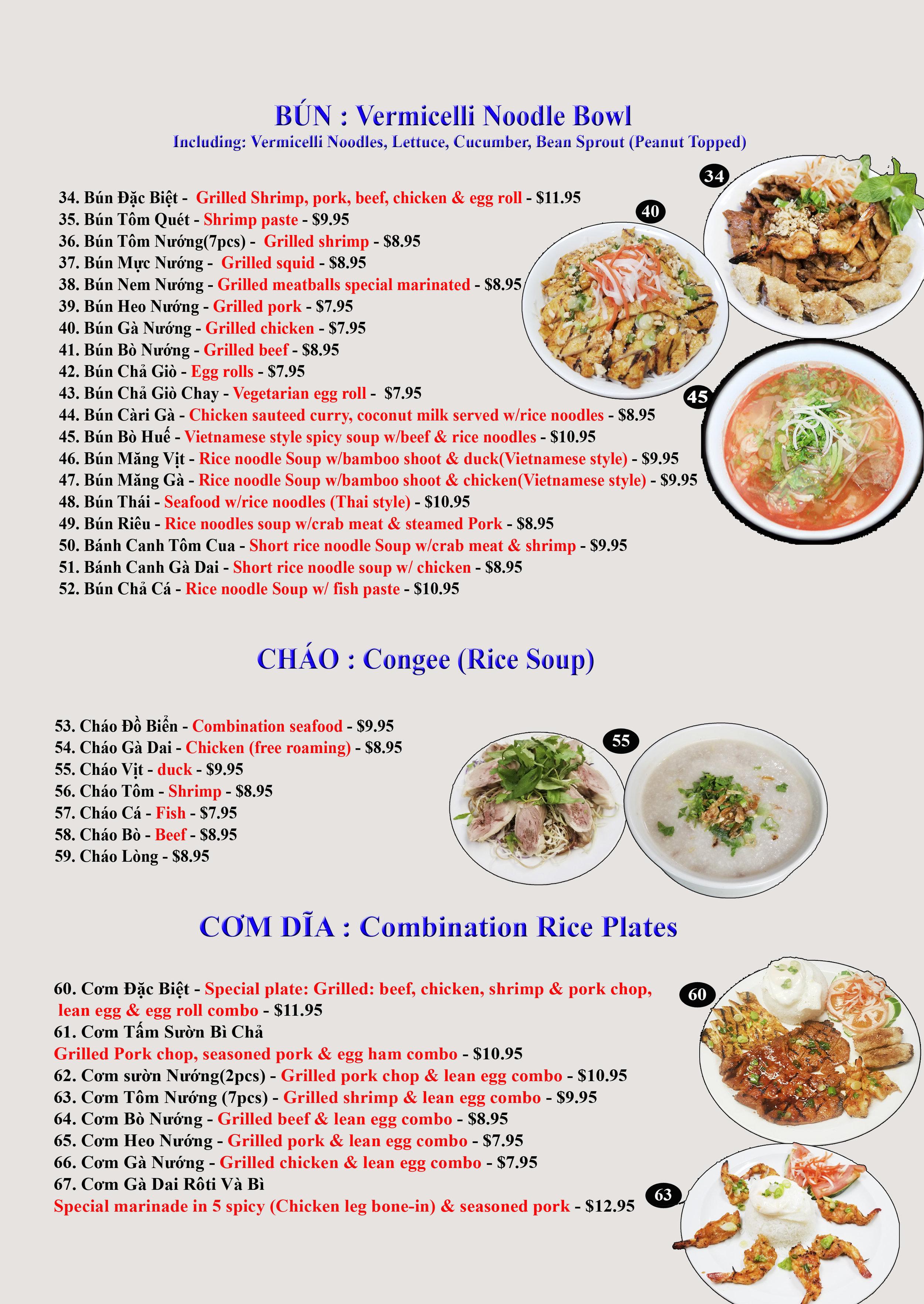 cobun chao com page 5  12x8.50.jpg