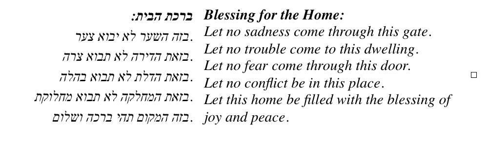 Hebrew blessing.jpg