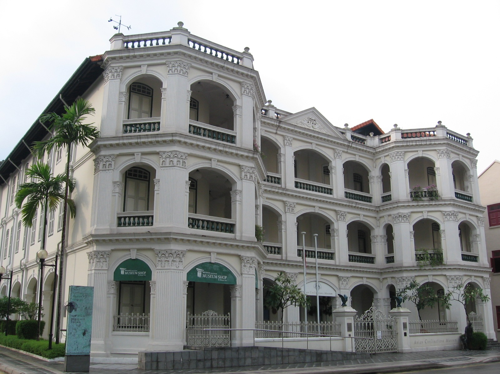 The original Tao Nan School, which currently houses the Peranakan Museum