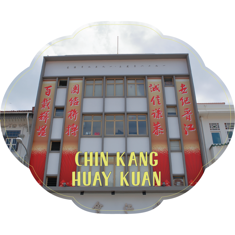 Chin Kang Huay Kuan x Ong Lijie  Founded in 1918, Chin Kang Huay Kuan was established to look after the welfare of fellow immigrants to Singapore from Jin Jiang, Fujian in China, and has more than 1,200 members today. It aims to contribute to the development of culture, education and commerce, as well as preserve and promote Chinese heritage.   Installation:  感情 (  Gam Zeng)   This installation explores the nuanced bonds and familiarity between people. Using illustrations silkscreened and painted on fabric and paper, this work celebrates the essence of  gam zeng , a dancing scene of a new generation honouring the cultures and traditions of their forefathers in a contemporary context.