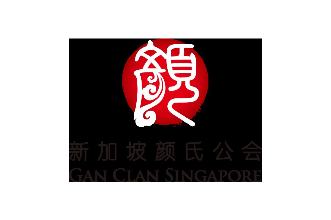 gan clan.png