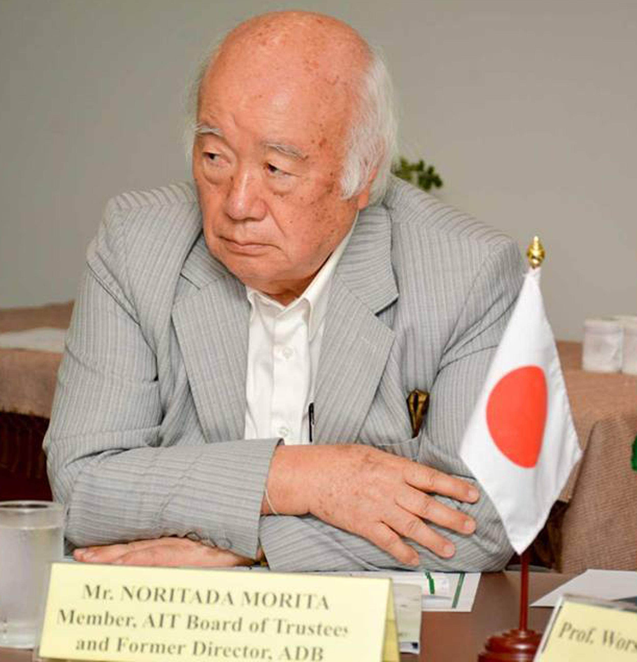 Hon.-Noritada-Morita.png