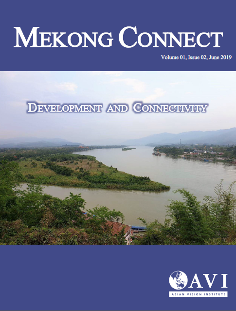 mekong connect.PNG