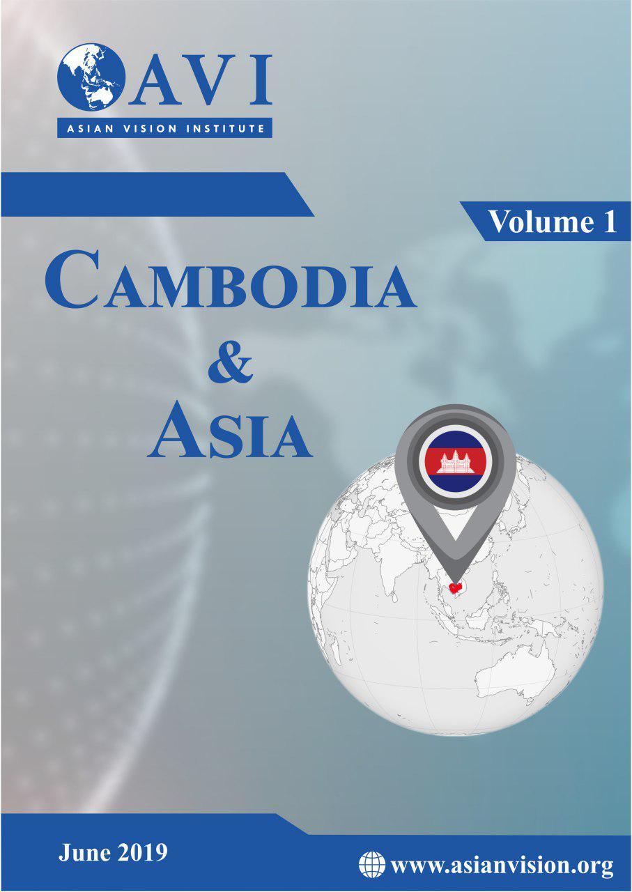 Cambodia & Asia Volume 1