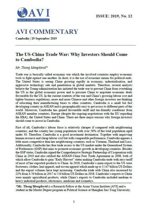 AVI+Commentary+Vol.1+Issue+12+(Thong+Mengdavid).jpg