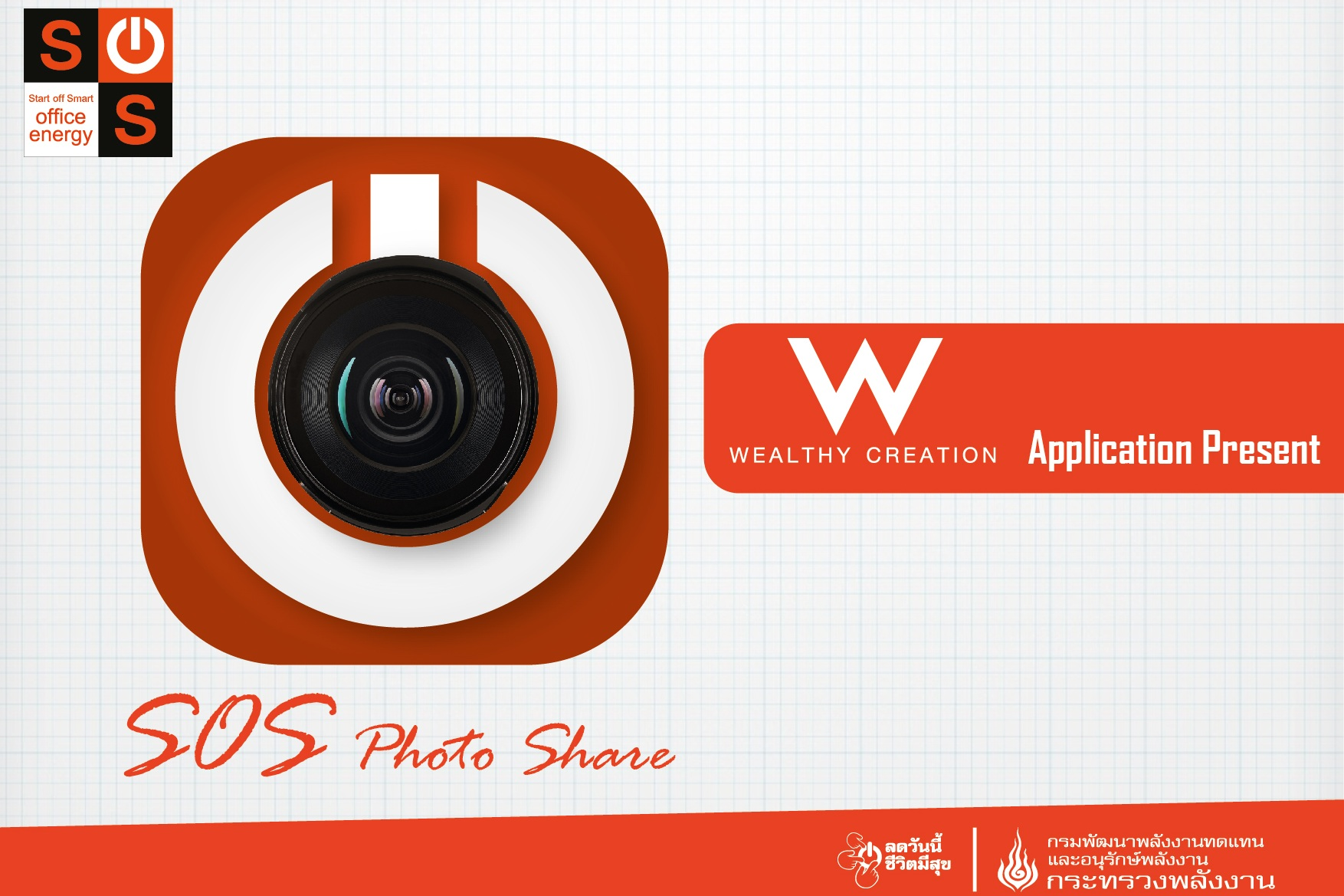 App+Present-01.jpg