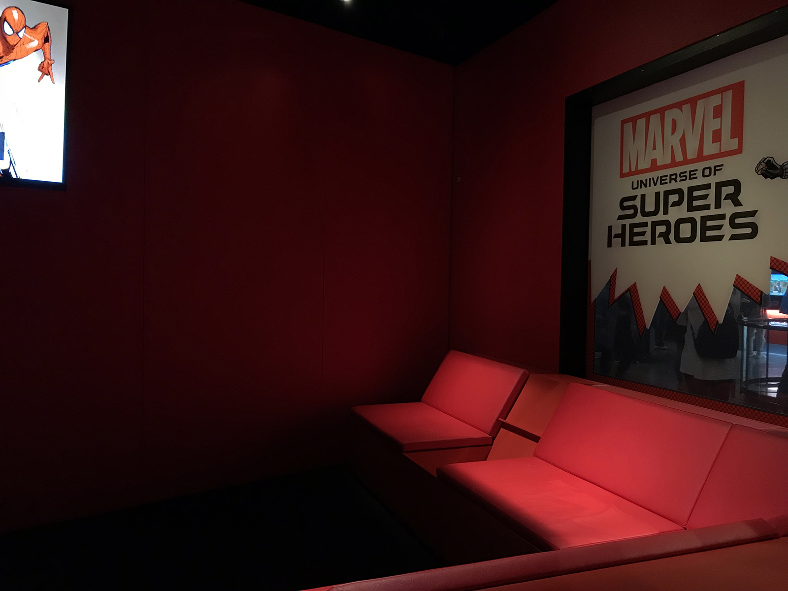 Cinema room in the Museum of Pop Culture, Seattle USA 2018