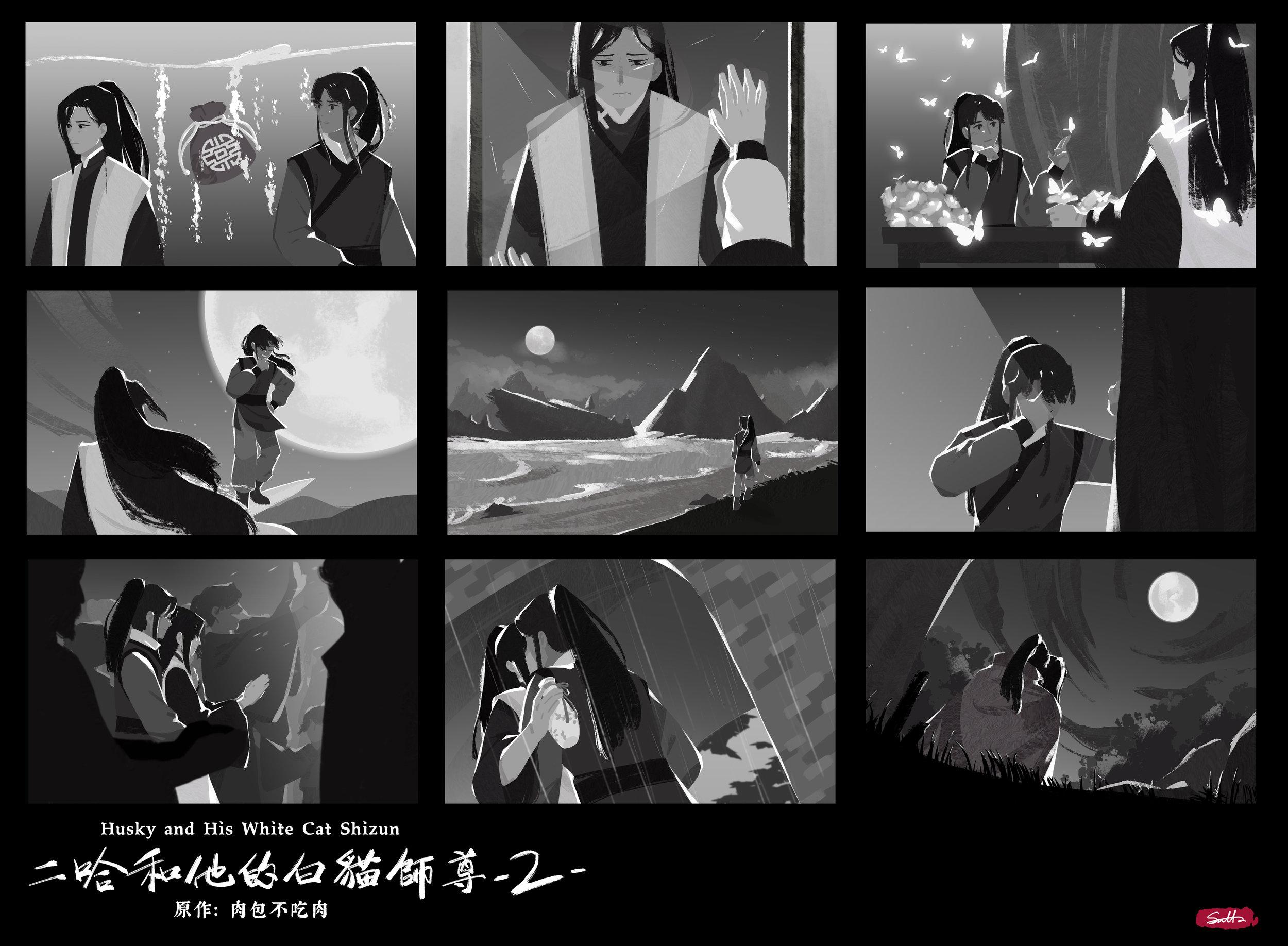 2Ha storyboard2NoWord.jpg
