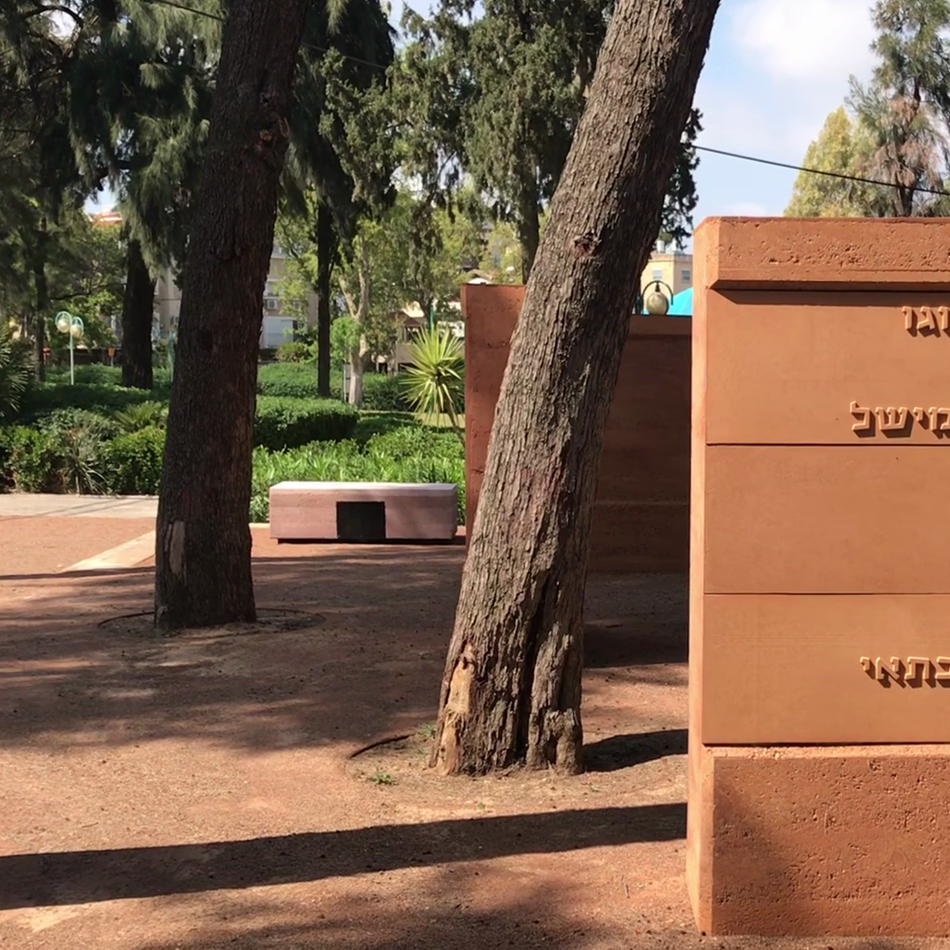 Membrane (Haifa, Israel) - Responsive sound installation for a memorial park, which transforms the sounds of the environment live into musical harmonies through microphones and speakers inside earth benches.Architecture: Ben Gitai Architects