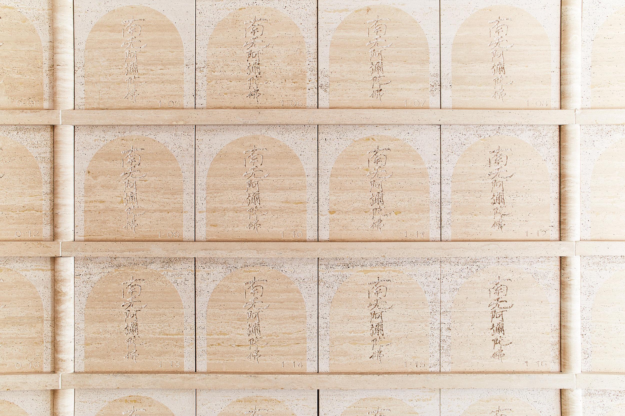 Shinkyouji-Temple_2018_01_2115947.jpg